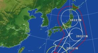 台風10号「月曜に着くぞ」