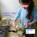 『豆腐マヨネーズ、あっさりカスタードクリーム 』の画像