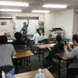 『現役女子高生によるエレキギター講義ィィィィ!!』の画像