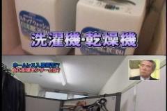 【死】 福島第一原発の事故現場で働いていた作業員184人が所在不明