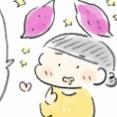 【日常】マイブームおやつ「干し芋」を冷凍保存