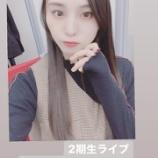 『【乃木坂46】泣ける・・・相楽伊織『2期生ライブ』決定にコメントを公開!!!!!!』の画像