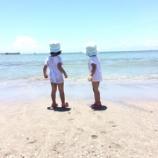 『今年初の海は逗子海岸!』の画像
