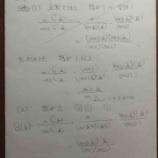 『2016年名古屋大学文系数学2番【数A・確率】超簡単で定期試験対策・模試対策用にどうぞ。』の画像