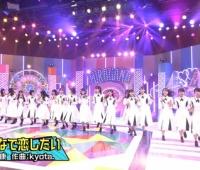 【欅坂46】アルバム新曲『ひらがなで恋したい』早速スタジオライブでキタ━━━(゚∀゚)━━━!!(画像大量)