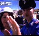ワンセグ携帯にNHK受信料支払い義務なし!!初の司法判断!!