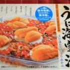 『東北のおいしいもの☆』の画像