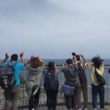 『【川崎】余暇活動は江ノ島へ』の画像