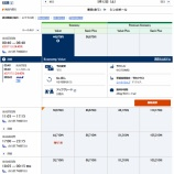 『【ANA航空券】タイや香港などでトランジットしたい場合の購入方法は?』の画像