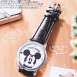 【速報】steady. (ステディ) 2020年 05月号 《特別付録》 ミッキーマウス大人腕時計