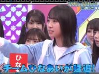 【日向坂46】お寿司「渋沢栄一!!」で意外なところからリアクションがwwwwwwwww