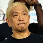 松本人志、吉本騒動で加藤浩次の「スッキリ」出演か…「加藤にも言っているんです。オレ、スッキリ出るでって」