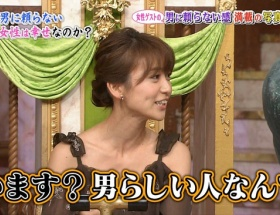 大島優子「男らしい人なんて見たことない」キモオタへ厳しい言葉