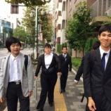 『【早稲田】職場見学に行ってきました~‼』の画像