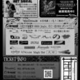 『ROOT24 Vol.5  @京都 AROUND』の画像