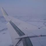 『【北海道ひとり旅】流氷の旅 新千歳空港から女満別空港『道央からオホーツクへは飛行機が快適』』の画像