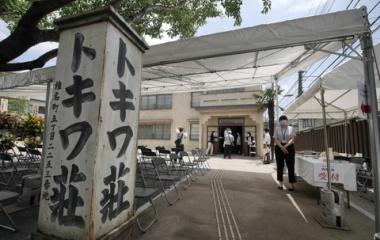 『トキワ荘マンガミュージアム:本日オープン 2020/07/07』の画像