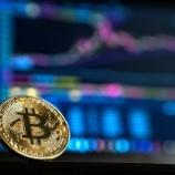 『【投資戦略】ビットコインは第4次産業革命の大本命!第3次産業革命ではトヨタ株は10万倍を達成し、1万円投資すれば現在では10億円に。』の画像