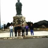 『1992年11月 7日 430全国大会:京都市』の画像