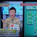 【兵役】韓国籍取得した中国人学生が「国籍戻したい」 、ネットで大炎上の理由=中国メディア