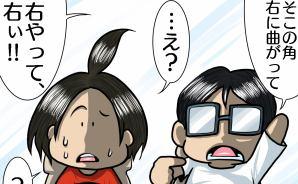 おじゅん絵日記