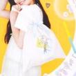 【速報】りぼん 2021年 8月号 《特別付録》 ラブトキシック×ハニーレモンソーダ メモリアル巾着トート