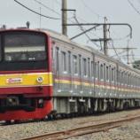 『205系埼京線ハエ24編成暫定10連化(続き)』の画像