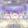 【速報】 フジテレビ AKB48  キタ ━━━━(゚∀゚)━━━━!!