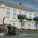 『Utovilla HOTEL555』の画像