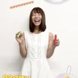 『【乃木坂46】こんなにNG出してたのかw 北野日奈子『しゃぼん玉で遊んでみた』NGテイク集が公開wwwwww』の画像