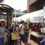 『今年もやります!戸田市の小学生高学年児童を対象にしたお店づくり体験!』の画像
