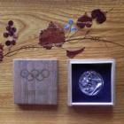 『東京オリンピック・・・』の画像