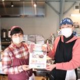『\2/18(木)&19(金) 本町BASEに限定出店/ 旧満月堂の『あんこカフェ』× スパイカレー『タレイアショップ』』の画像
