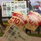 『【観戦記】 馬主目線のオークス & ダービーの有力馬公開』の画像