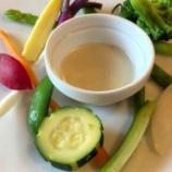 『【北海道ひとり旅】ログホテル メープルロッジ 夕食『野菜が主役な至極のコース料理』』の画像