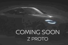 日産、新型「フェアレディZ」プロトタイプを9月16日世界初公開!