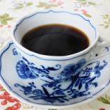 『光マイクロバブル水のススメ(第4300回)(1)上質のコーヒー(1)』の画像