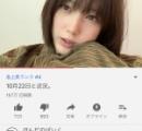 【朗報】本田翼、適当に撮った3分の動画を投稿するだけで157万回再生