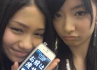 【AKB48】田野優花のロック画面がシュールwww
