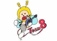 チーム8 全国ツアー 神奈川県公演が延期に、チーム8結成6周年記念コンサートは中止