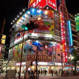 『最近のエスパス新宿歌舞伎町 9月』の画像