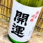 神奈川建一のお酒ブログ