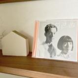 『ハンバートハンバートのCDを買った、のはなし』の画像