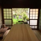 『事務所に新しいテーブルが!』の画像