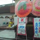 『戸田市役所北側にキッチン136オープン!』の画像