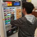 『【川崎】國學院大學との交流レポート』の画像