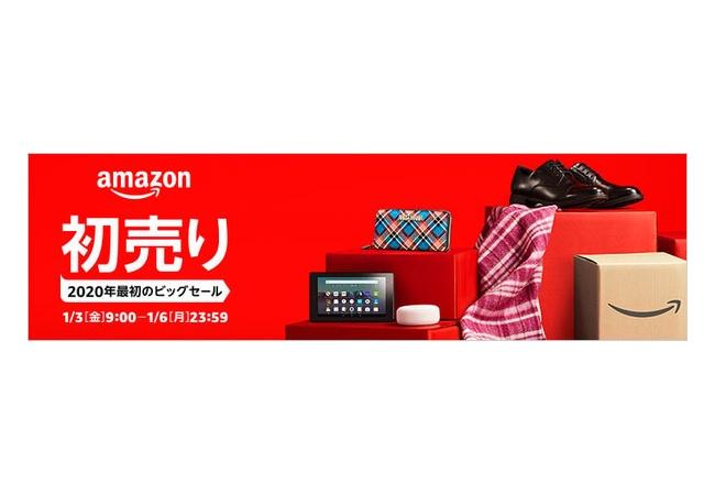 Amazon初売りセール開催!!echo(第2世代)がオススメ
