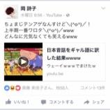 『TBS時に特にオススメ動画』の画像