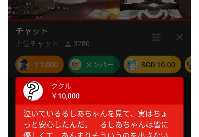 【朗報】カオナシさん、すごいwwwwwww