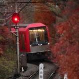 『秋の箱根を乗り回す2日間 1日目4 シメの登山電車』の画像